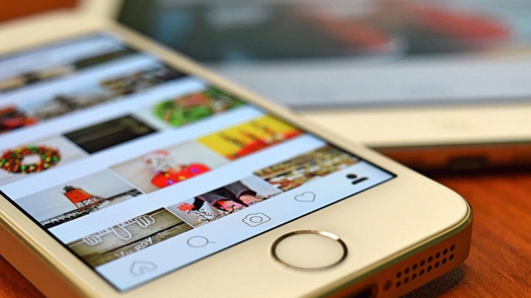 Cara menonaktifkan akun instagram lewat HP